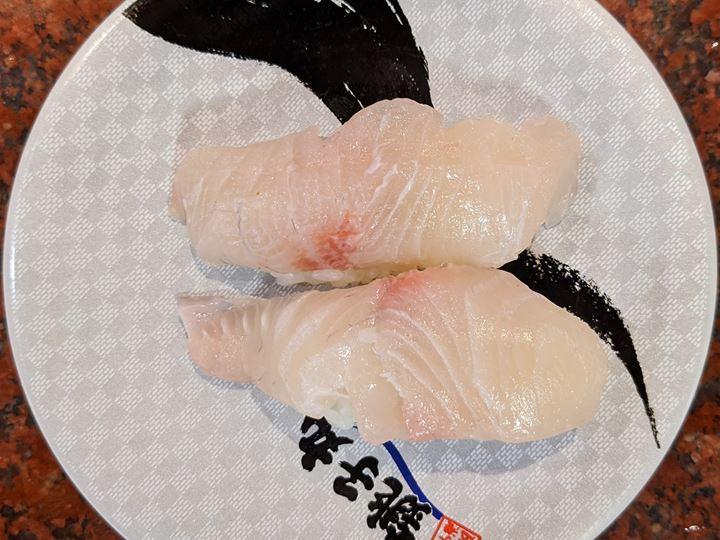Greater Amberjack かんぱち - Sushi CHOUSHIMARU すし 銚子丸 - 回転寿司 鮨