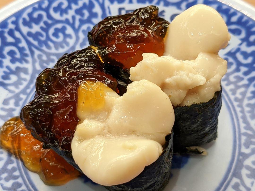Cod Milt with Ponzu Gelee たら白子ジュレポン酢 Conveyor Belt Sushi Restaurant (Sushi Go Round) KURASUSHI くら寿司