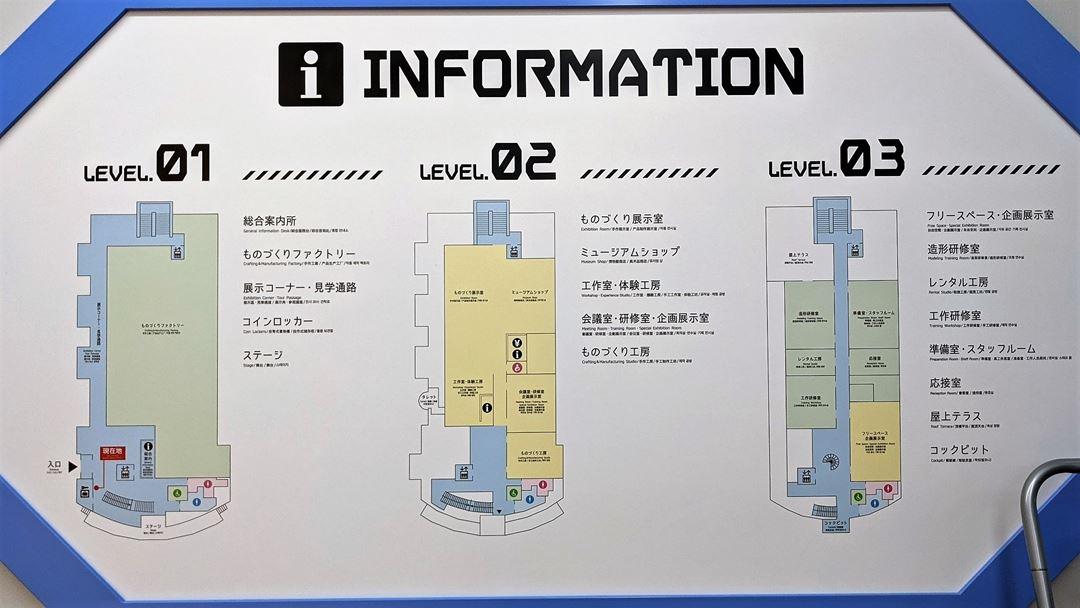 Kaiyodo Space Factory Nankoku 海洋堂 スペースファクトリー なんこく 高知県南国市