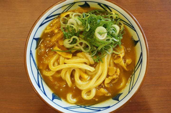 Curry Udon カレーうどん - MARUGAME SEIMEN 丸亀製麺