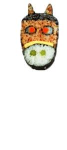 飾り巻き寿司 馬の写真