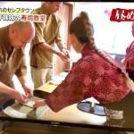 テレビ東京昼めし旅