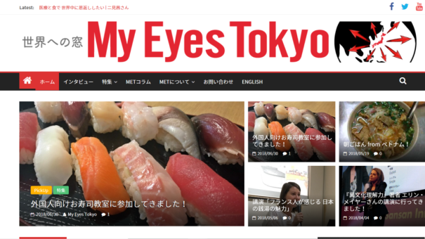 My Eyes Tokyo page photo