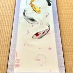 掛け軸 金の鯉と桜と竹