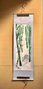 掛け軸 日本画 水墨画 竹林