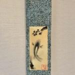ミニ着物掛け軸 禅スタイル 水墨画鯉