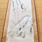 掛け軸日本画 富士山と満月の桜