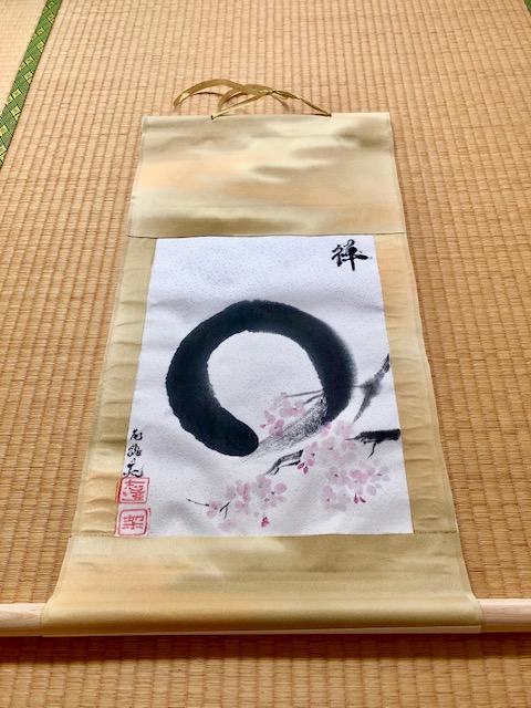 日本画掛け軸 禅 円相と桜