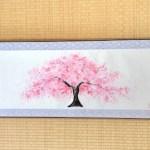 日本画 桜 横掛け 掛け軸