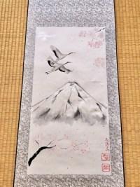 鶴と富士山とさくら掛け軸