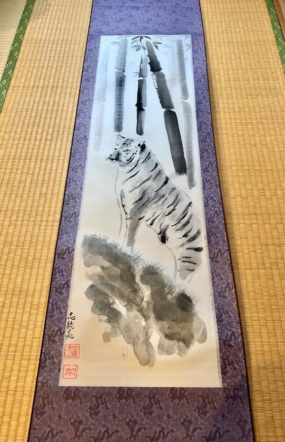 日本画掛け軸 虎と竹 水墨画