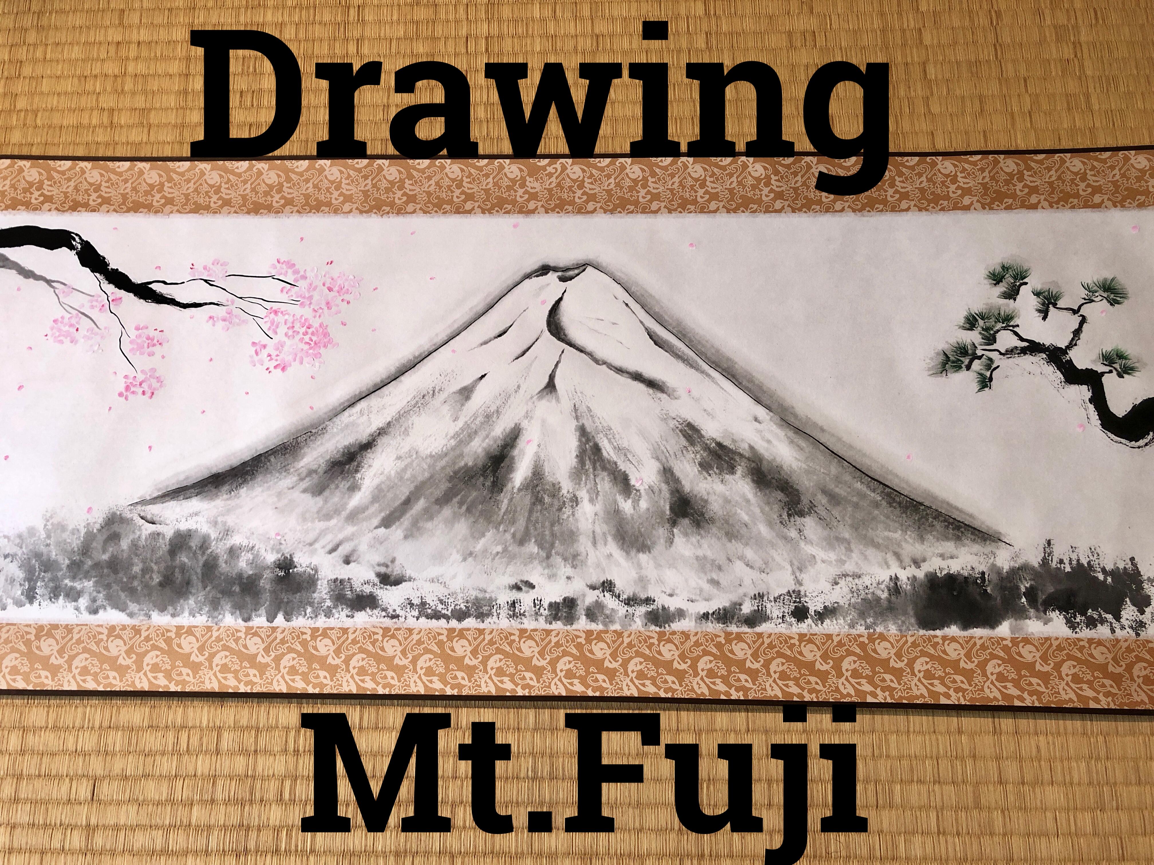 YouTube 水墨画で富士山を描く