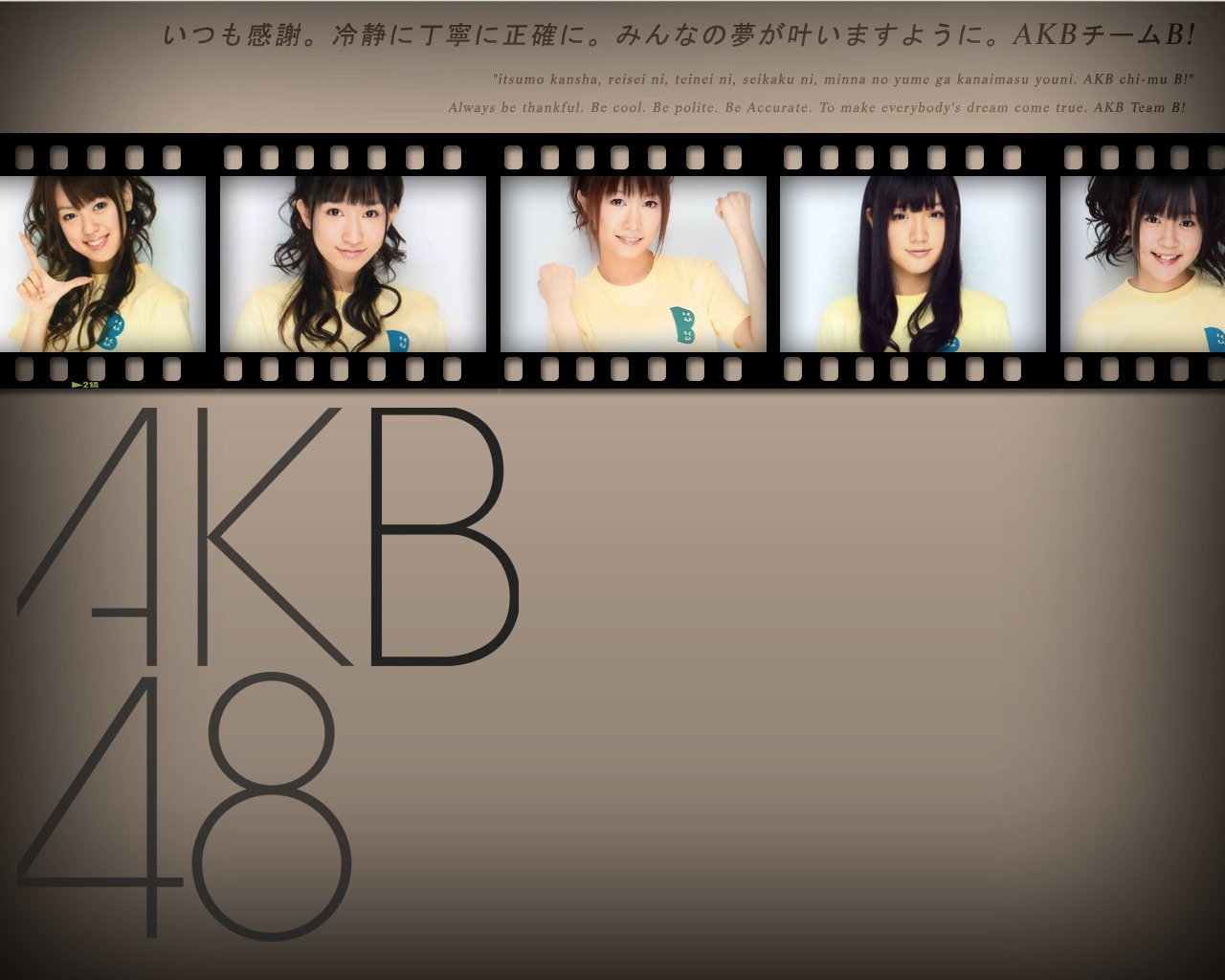 AKB48 Hits Up The 3DS