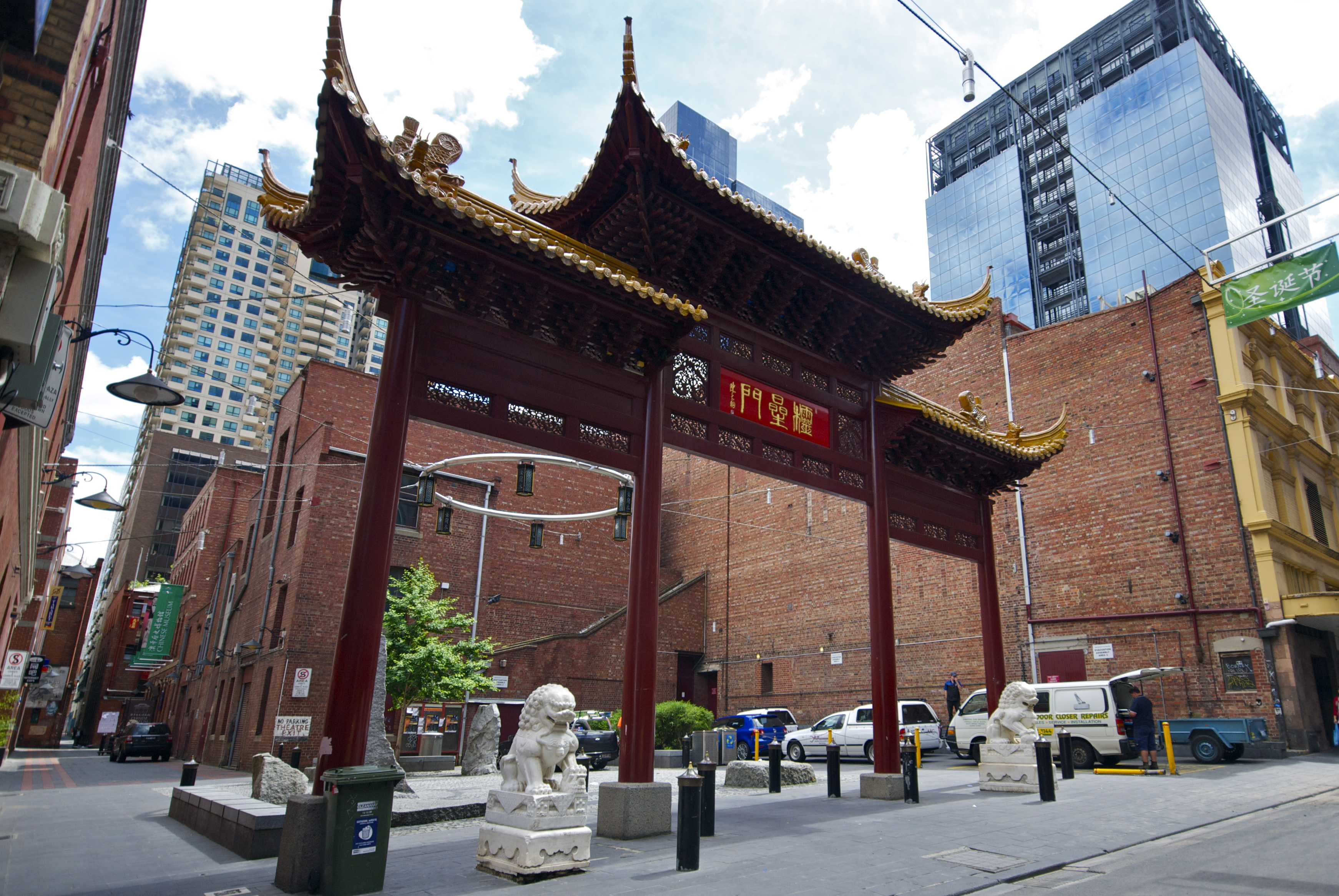 Japanese Festival 2013 – Melbourne, Box Hill