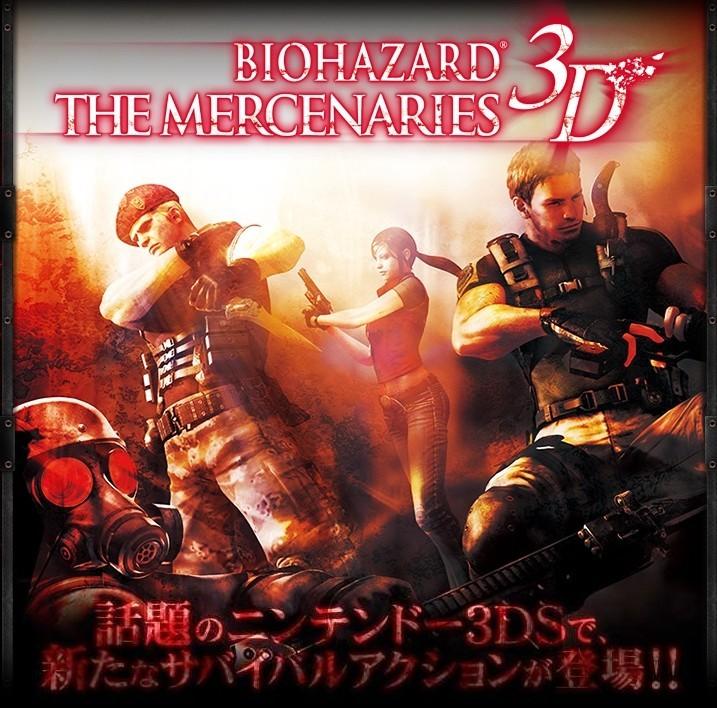 More Resident Evil goodness…