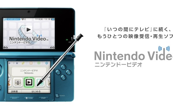 New video service for the 3DS