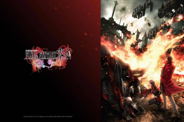 Final Fantasy Type-0 Dated & Trailer!