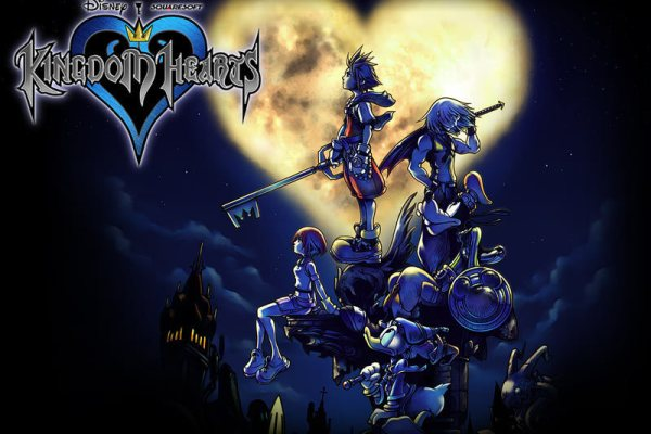 Kingdom Hearts HD Collection Inbound?