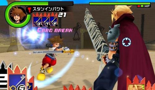 Kingdom Hearts 3D Adds AR