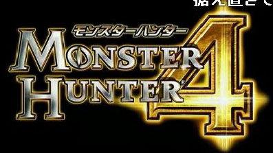 New Home For Monster Hunter Franchise