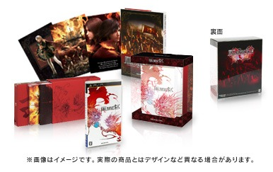 FF Type-0 Will Have Digital Version