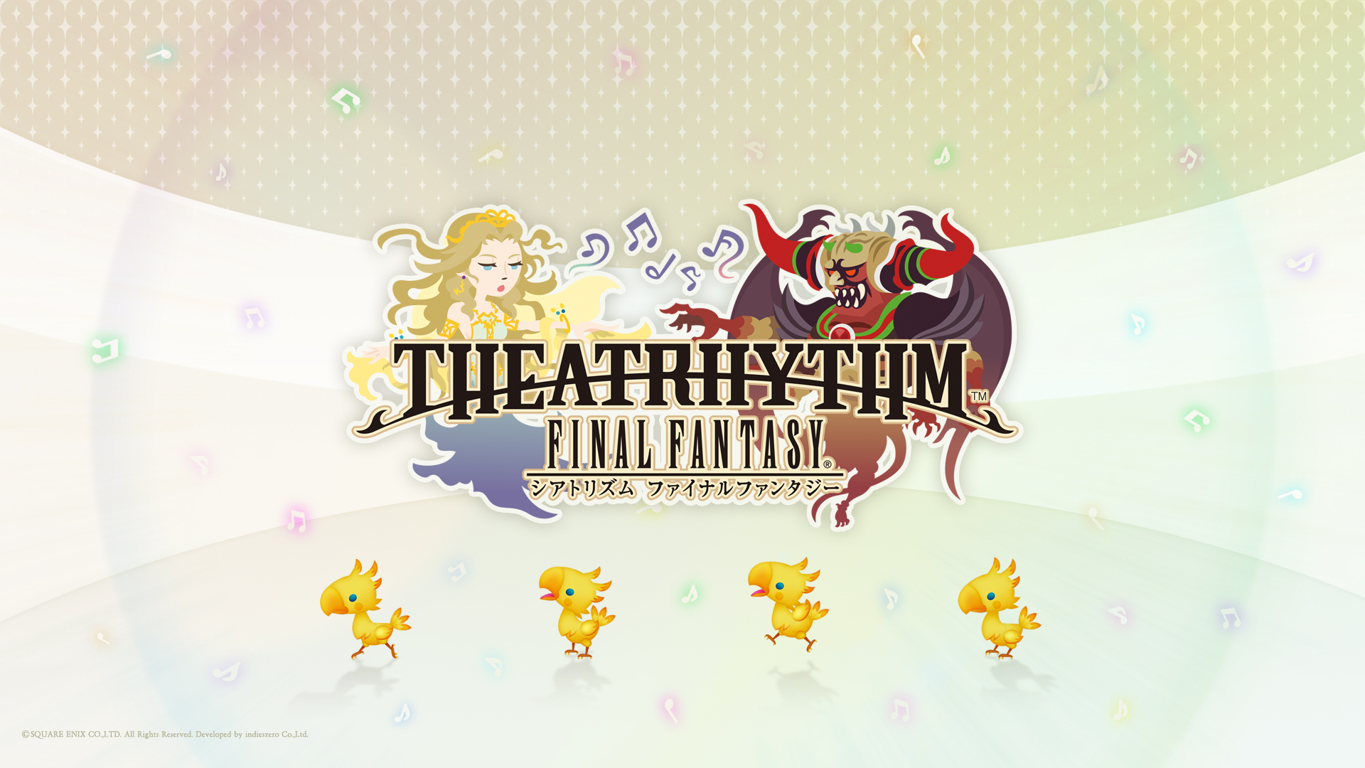 Theatrhythm Receives More FF Characters