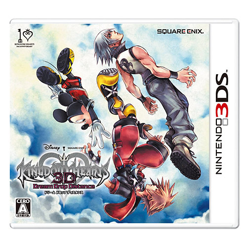 Kingdom Hearts 3D Ending To Reveal 'Many Truths'