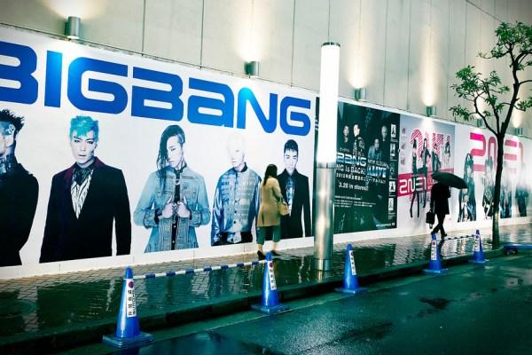 Review: Bigbang 'Still Alive'