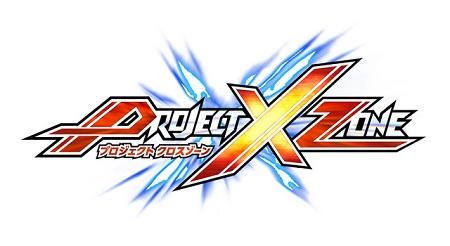 Project-X-Zone-Logo