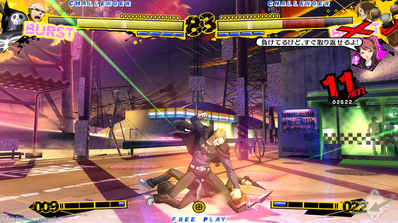 Persona 4 Arena Character Skins