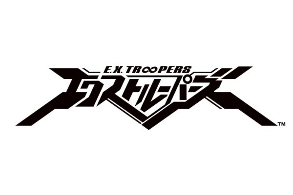 Ex Troopers Update: Characters And New Screens