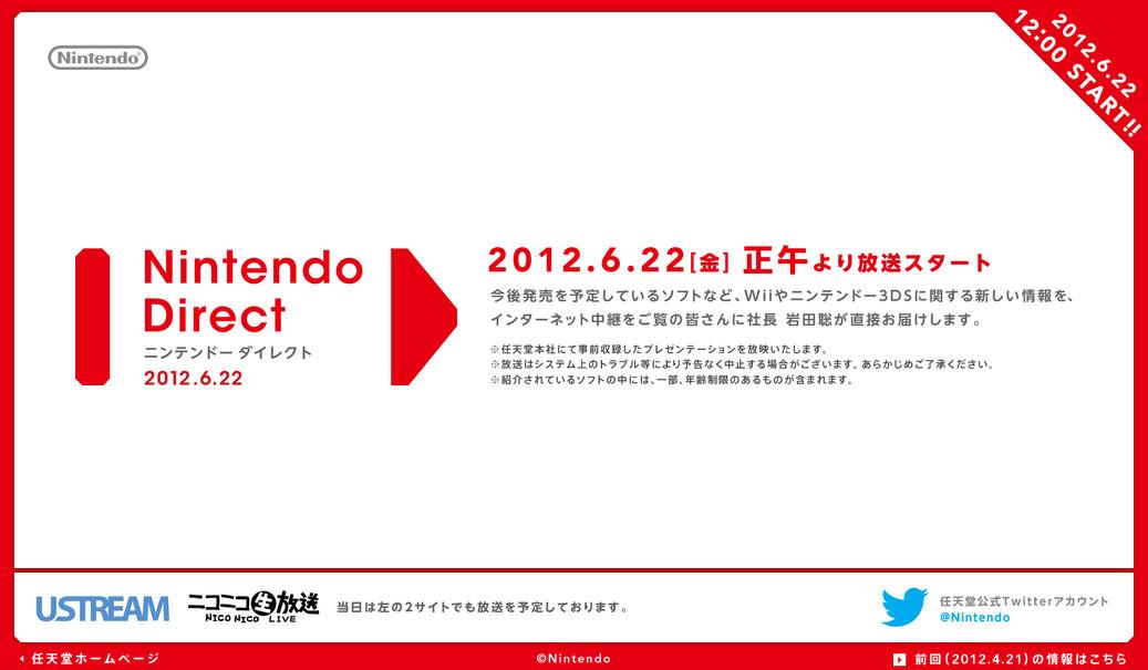 Nintendo Direct Broadcast Tomorrow 22/06