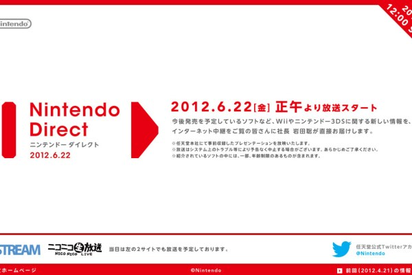 Nintendo Direct Broadcast Tomorrow 22/06
