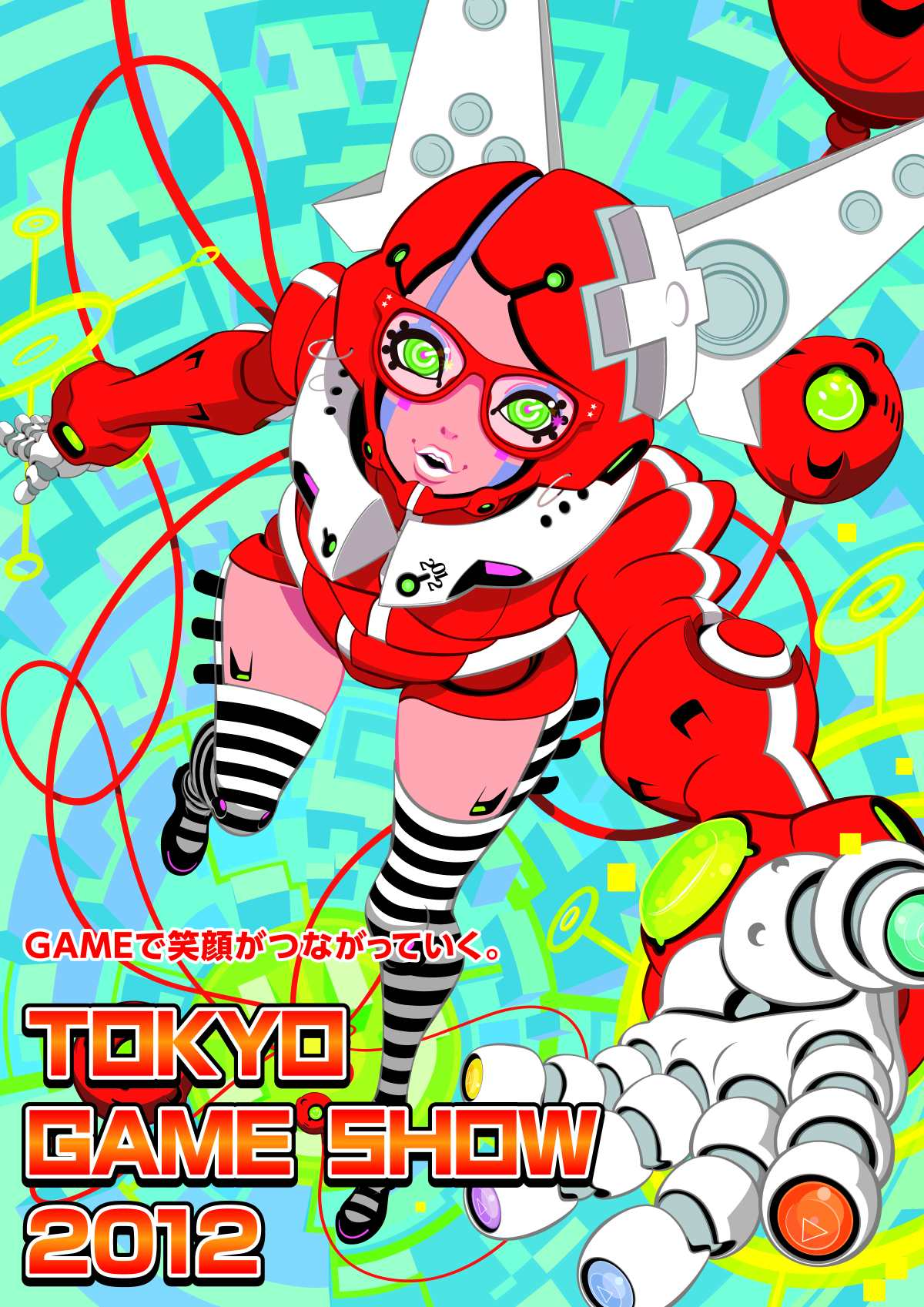 Tokyo Game Show Day One Review