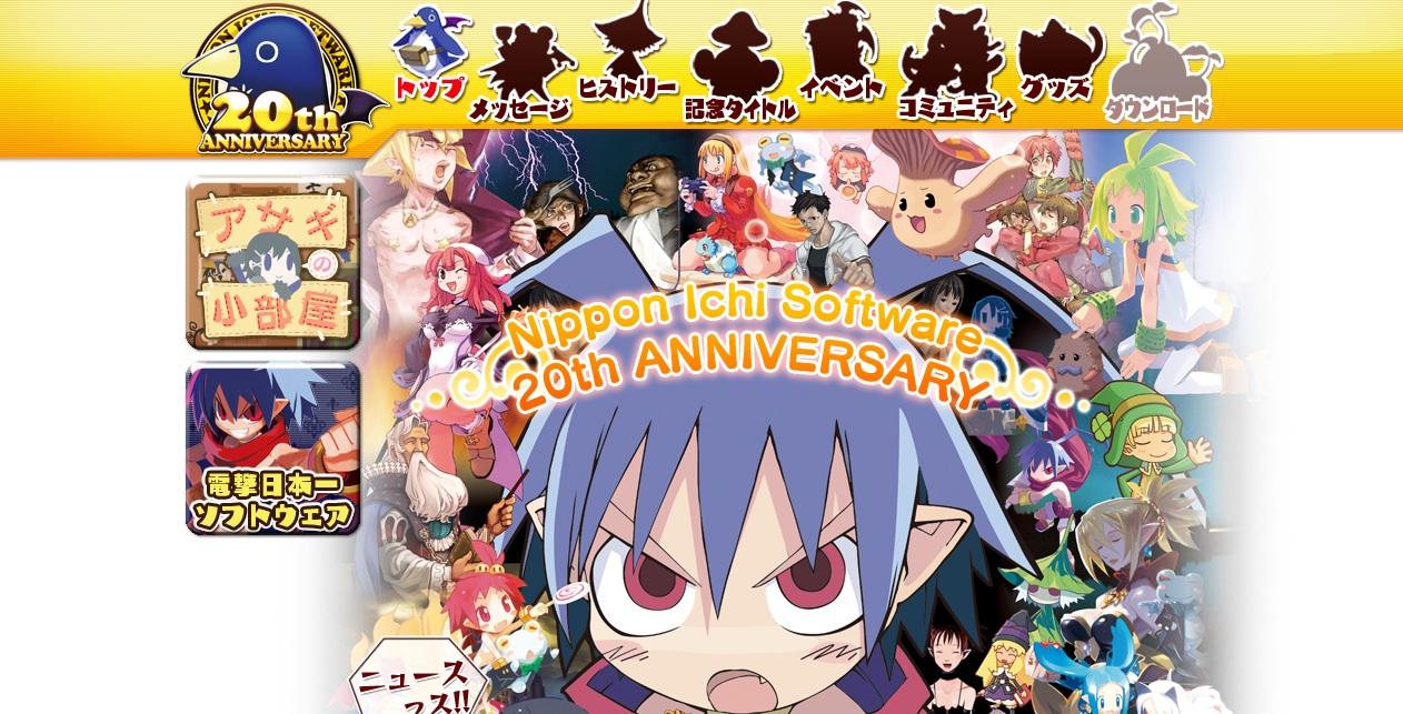 Nippon Ichi Launches 20th Anniversary Site