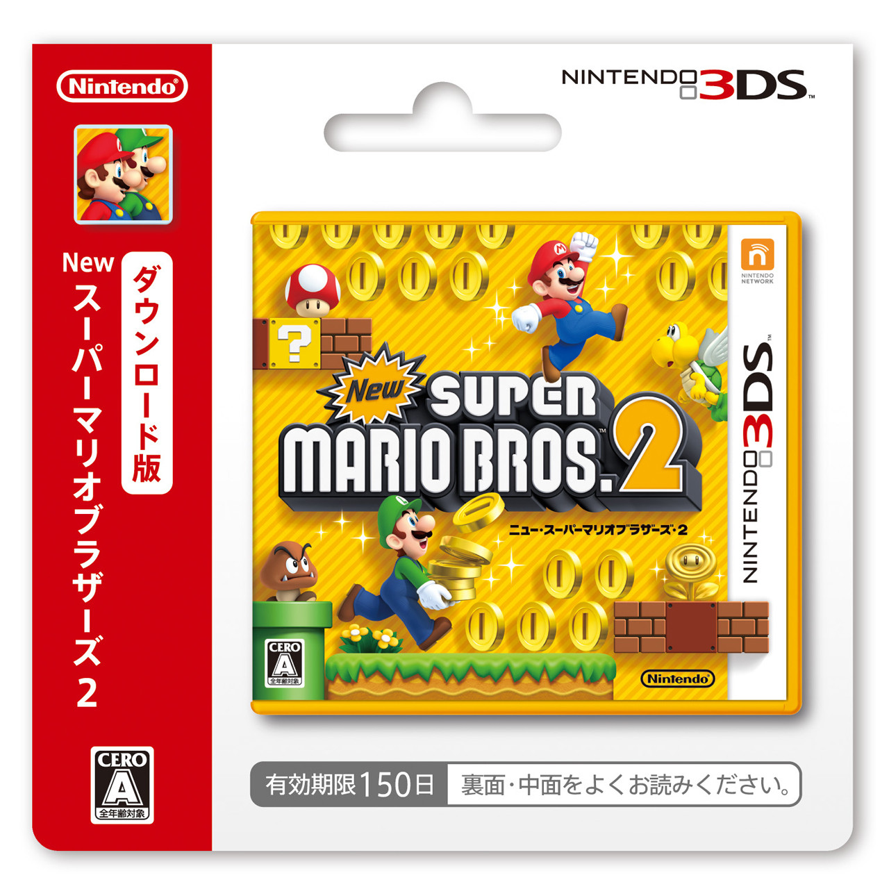7-Eleven To Start Selling 3DS Download Cards