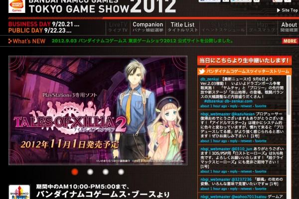 Namco Bandai Shows Off TGS Lineup