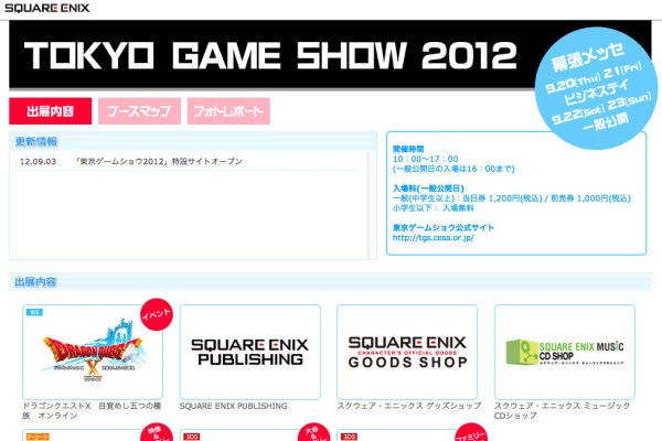 Square Enix Shows Off TGS Lineup