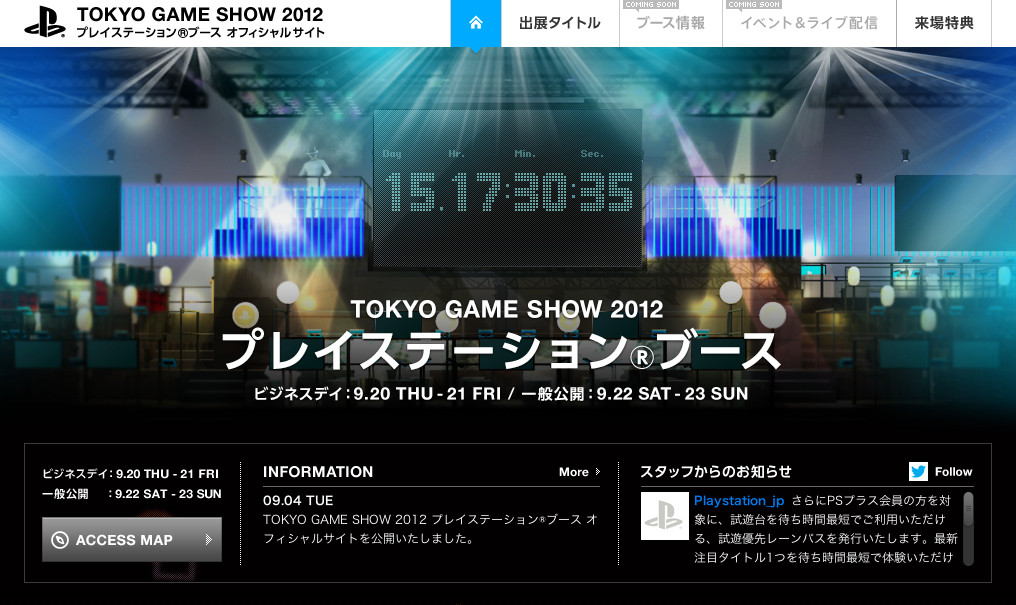 Sony Shows Off TGS Lineup