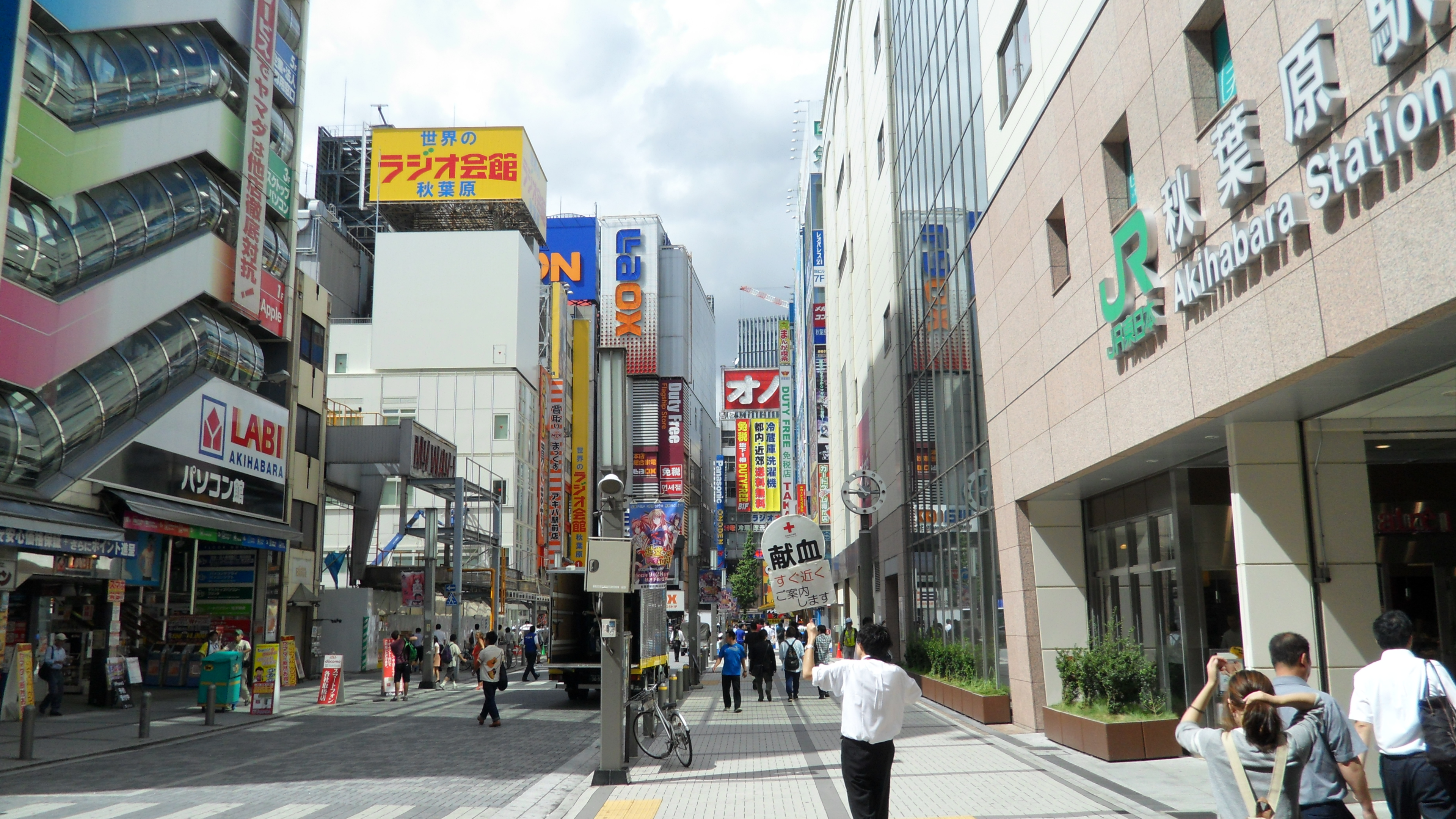 Akiba Bandai Showroom For November