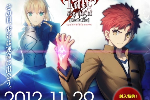 Get Fate/Stay Night Discount In Japan