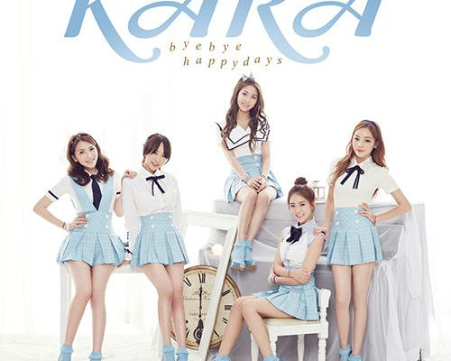 KARA Releases New Japanese Single
