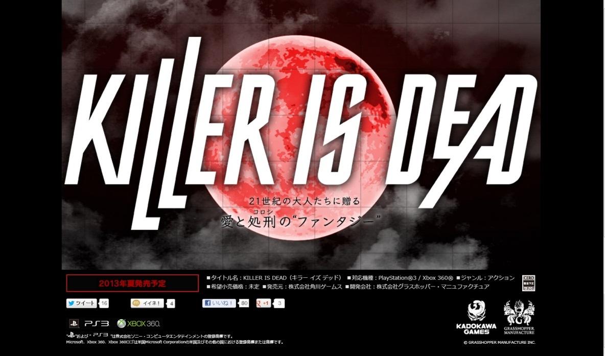 English Trailer For Suda51's 'Killer Is Dead'