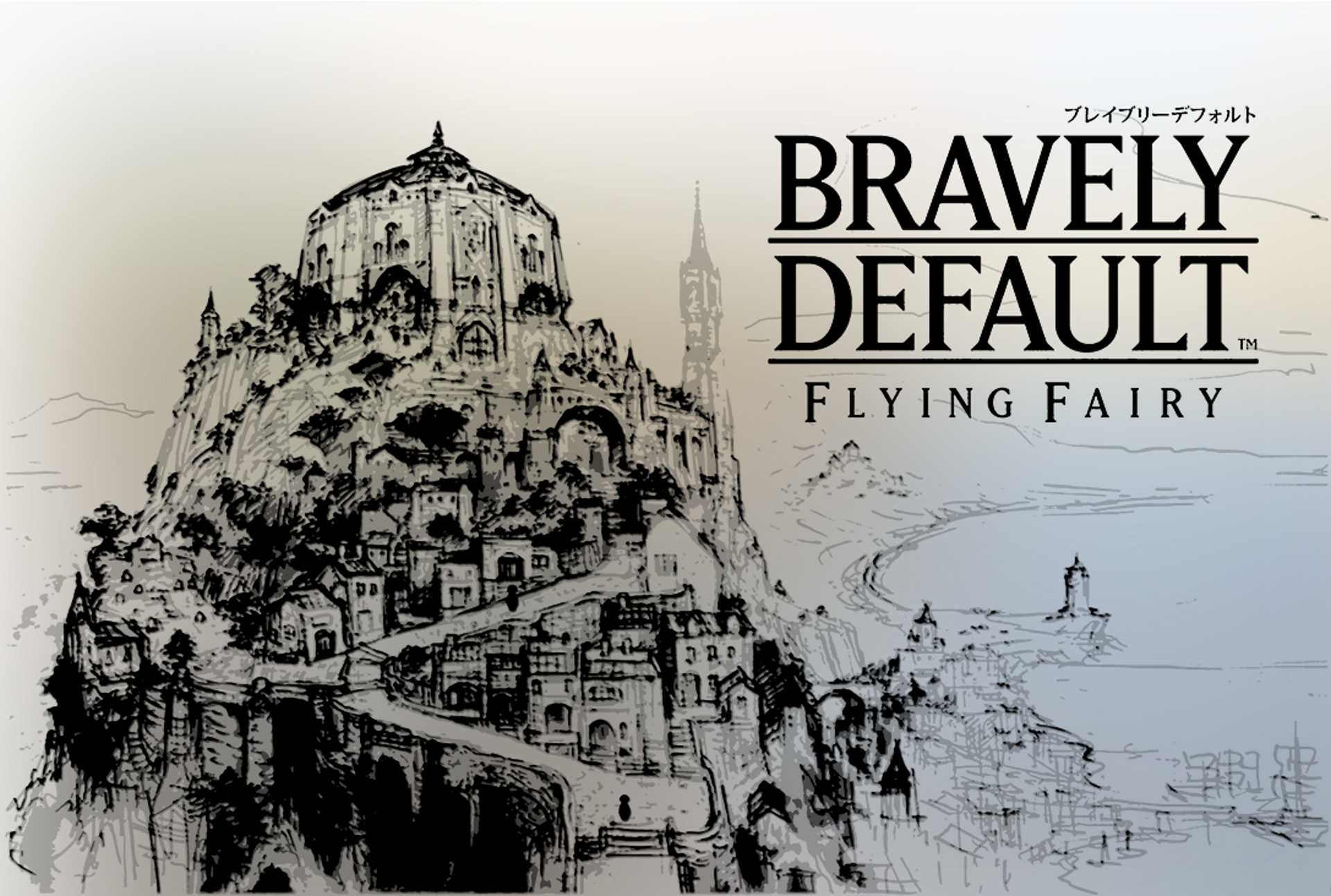 Bravely Default: Will The Name Change?