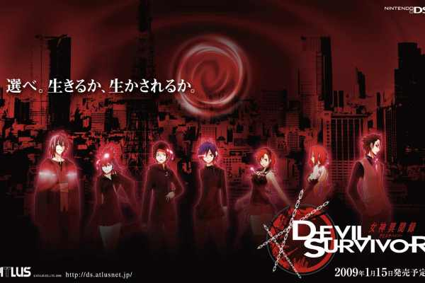 Devil Survivor 2 The Animation Series