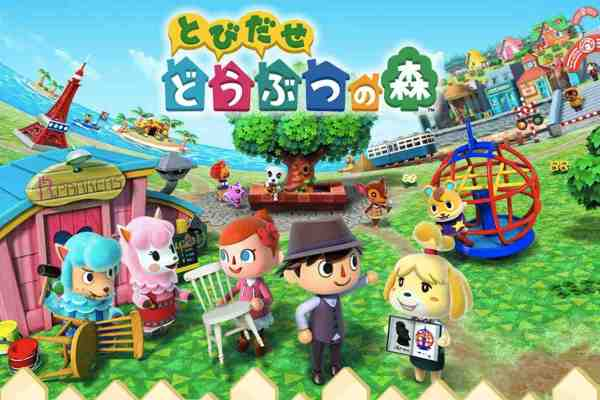 New Trailer For Animal Crossing New Leaf