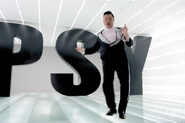 Psy Nominated For Multiple Awards