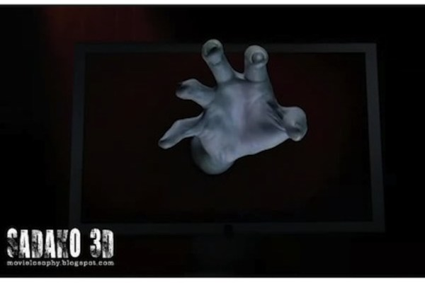 Sadako 3D 2 Teaser Trailer