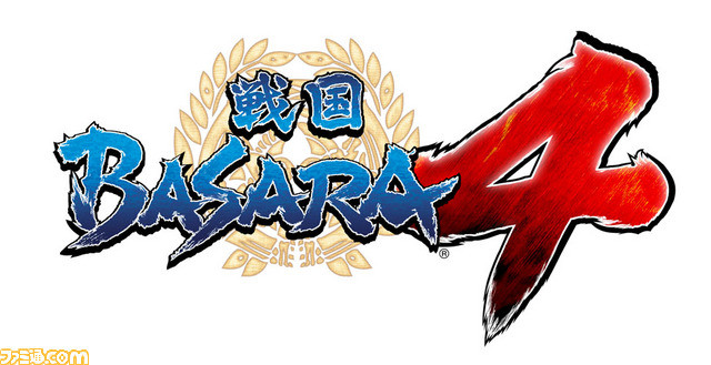 Sengoku Basara 4 PS3 Bound Early 2014 For Japan