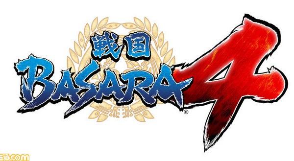 Sengoku Basara 4 PS3 Bound Early 2014 For Japan